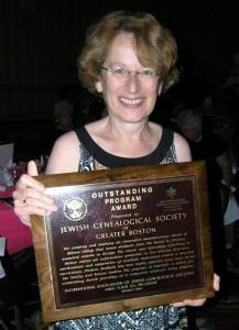 Outstanding Program Award - Mass-Pocha