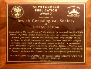 Mass-Pocha Outstanding Publication Award