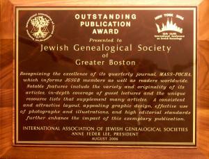 Mass-Pocha Outstanding Publication Award