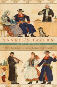 Yankels Tavern